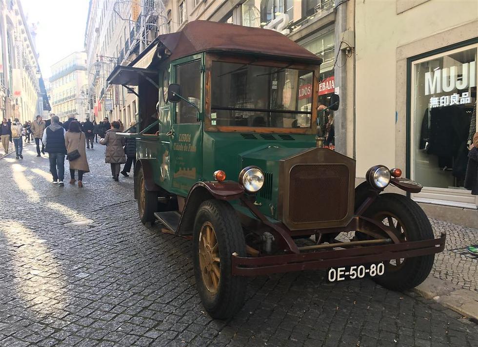 משאית Lisboa Cidade de Fado: פס הקול של ליסבון ()
