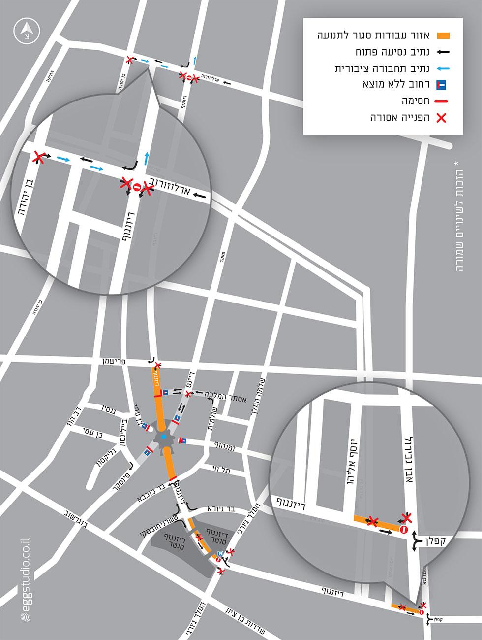 הסדרי התנועה החדשים בדיזנגוף