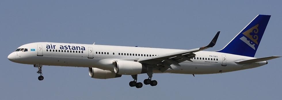 אייר אסטנה. טיסות ישירות לישראל? (צילום: Air Astana) (צילום: Air Astana)