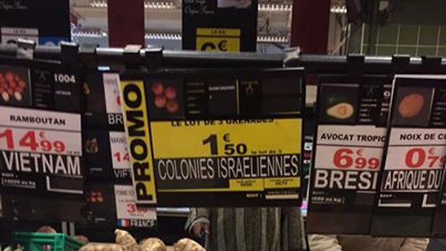 Sign in French grocery store saying products are from Israeli settlements