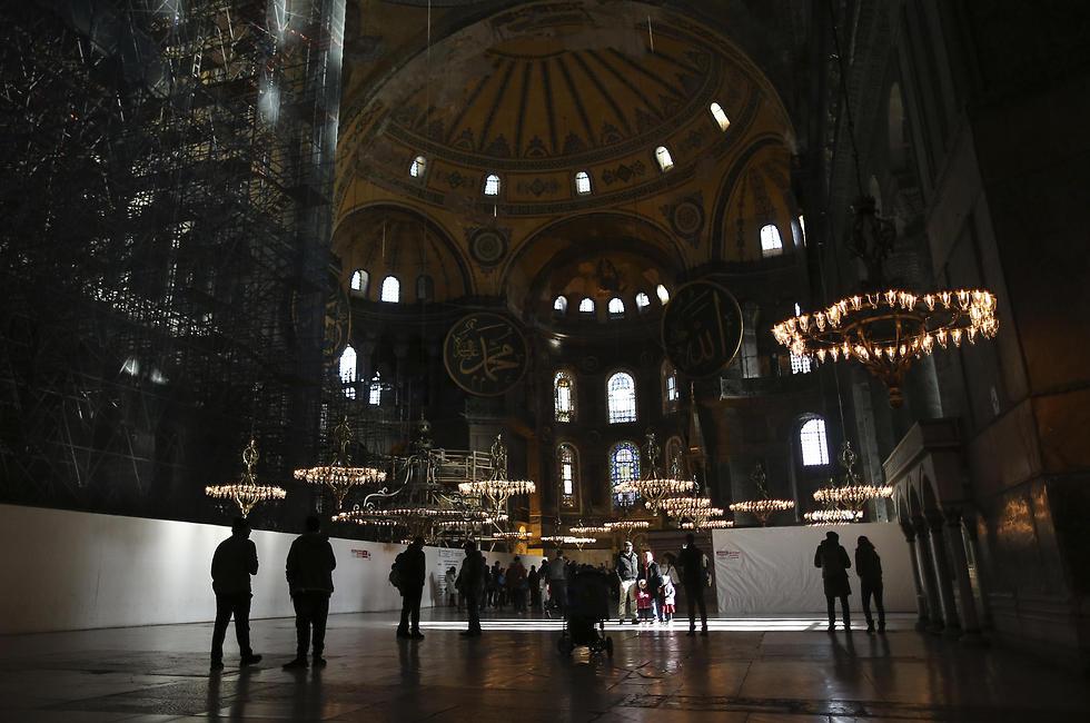 Tourists visit the Byzantine-era Hagia Sophia. (Photo: AP)