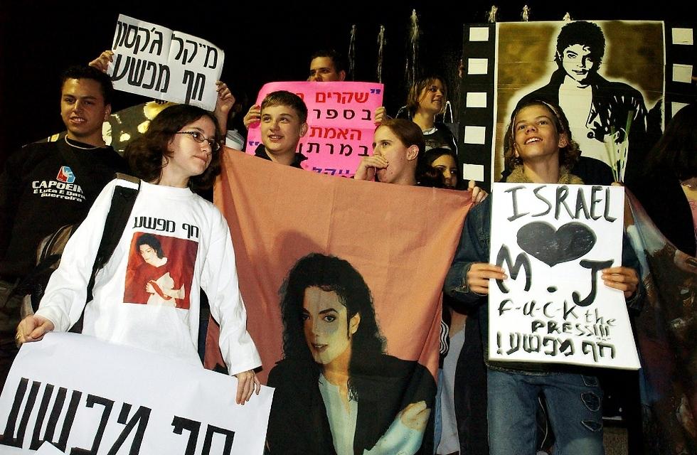 הפגנה למען מייקל ג'קסון, בתקופת משפטו, 2006 (צילום: טל כהן) (צילום: טל כהן)