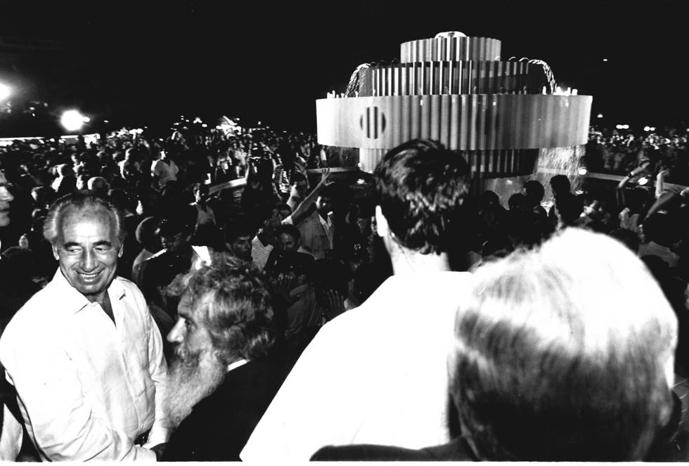 """חנוכת המזרקה בנוכחות רה""""מ פרס, 1984 (צילום: ציון  ציפריס, ארכיון העולם הזה) (צילום: ציון  ציפריס, ארכיון העולם הזה)"""