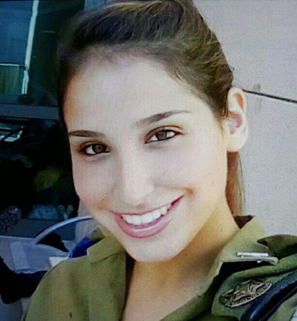 Lieutenant Yael Yakutiel