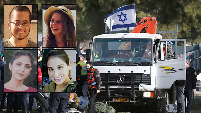 The scene of the attack. Clockwise from top left: Erez Orbach, Shira Tzur, Shir Hajaj, Yael Yakutiel (Photo: AFP)
