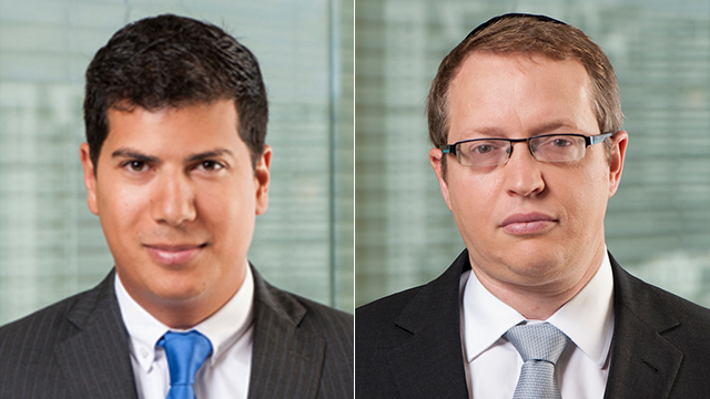 עורכי הדין יחיאל וינרוט ועמית חדד (צילום: דודי ארדון )