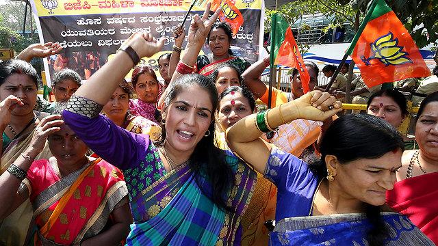 מחאת הנשים בבנגלור (צילום: EPA) (צילום: EPA)