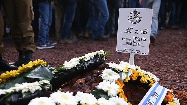 הלווייתו של אורבך בכפר עציון (צילום: אוהד צויגנברג) (צילום: אוהד צויגנברג)