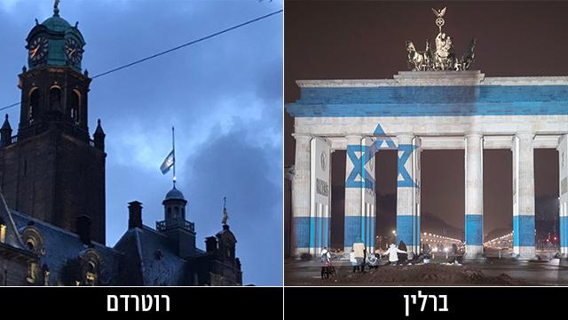 דגל ישראל על שער ברנדנבורג וברוטרדם (צילום: AFP) (צילום: AFP)