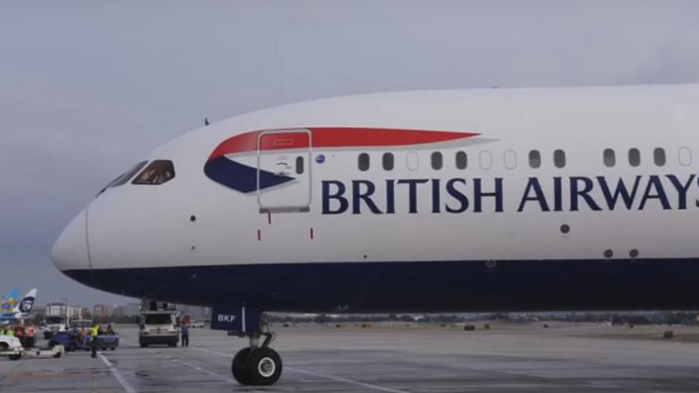 עד כמה משתלם לטוס 11 שעות בלואו-קוסט? (צילום: British Airways)