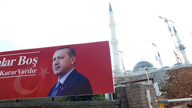 יספח את צפון קפריסין לשטח טורקיה? ארדואן ()