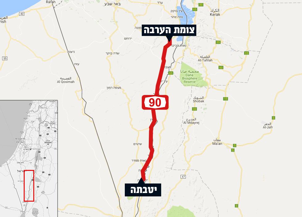 קטע הכביש שבין יטבתה לצומת הערבה עדיין לא שודרג