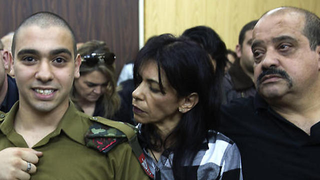 L to R: Elor, Etti and Charlie Azaria (Photo: AP)