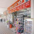 חנויות ברחוב סוקולוב. איבד מהיוקרה שלו צילום: יוגב עמרני