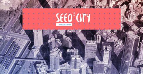 """""""סיד סיטי"""" במתחם הבורסה ברמת גן. """"מקום לאדם, טבע ואנושיות בעיר עתידית"""" (צילום: קולקטיב אנייה)"""