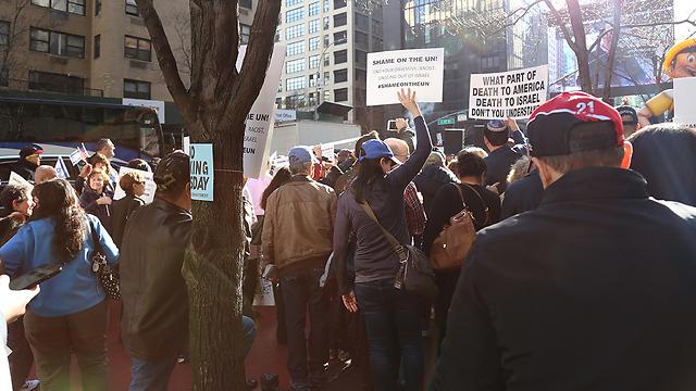 ההפגנה נגד ועידת פריז, היום ()