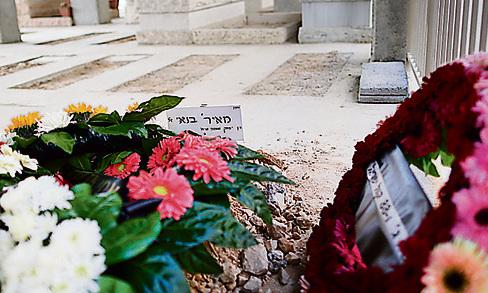 הקבר הטרי