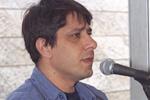 צילום:עמוס בן גרשום, לע