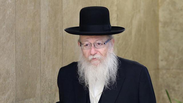 Minister of Health Rabbi Litzman (Photo: Amit Shabi)