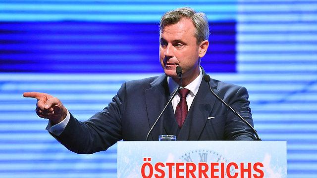 Norbert Hofer (Photo: AFP) (Photo: AFP)