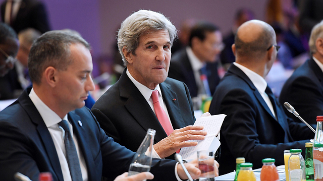 John Kerry at the conference (Photo: EPA)