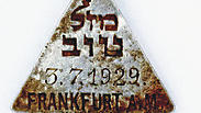 Yoram Haimi, Israel Antiquities Authority via AP