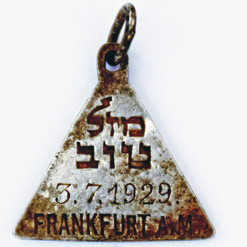 This undated photograph released by the Israel Antiquities Authority shows a pendant that appears identical to one belonging to Anne Frank (Yoram Haimi, Israel Antiquities Authority via AP)