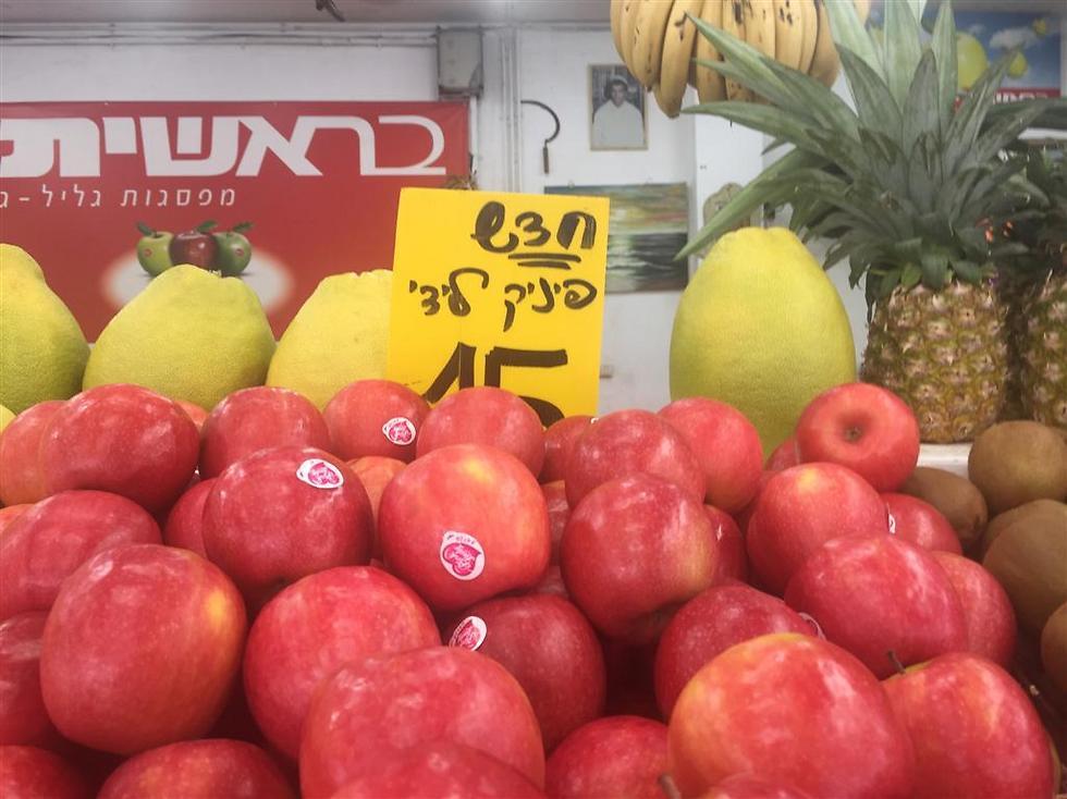 תפוחים יפים, שוק נתניה (צילום: גיא גמזו)