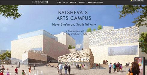 הקמפוס המתוכנן של בת שבע: שני מבנים גדולים וביניהם חלל ציבורי (מתוך relevantdesign.wixsite.com/batsheva)