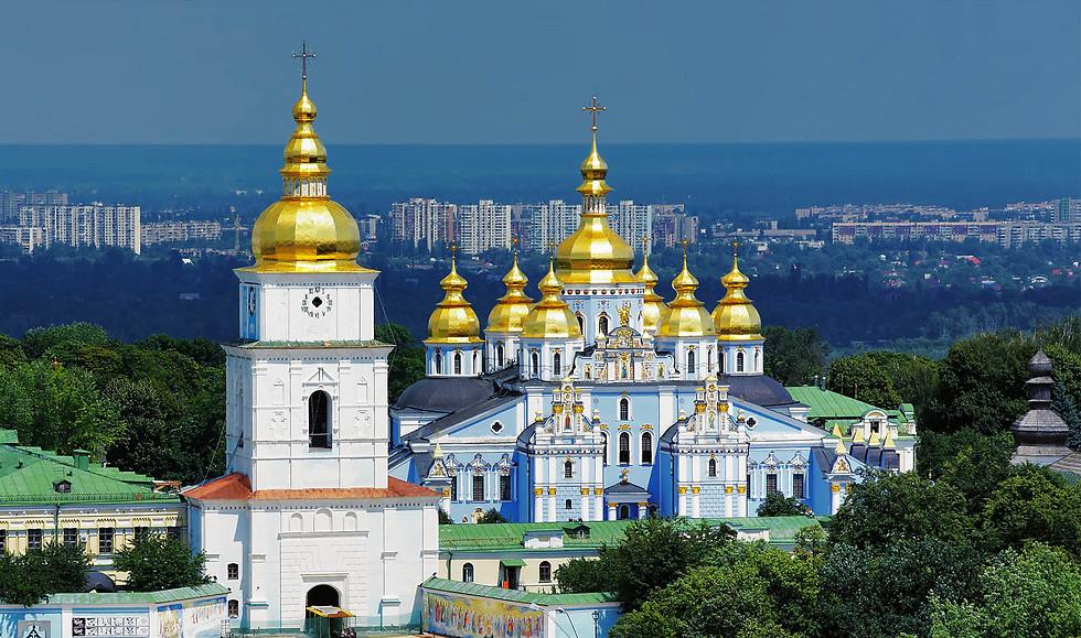 קו הרקיע מהיפים בעולם: קייב, אוקראינה ()