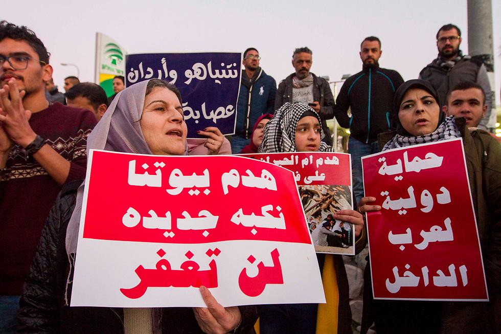 הפגנה באום אל פחם עקב אירועי אום אלחיראן  (צילום: עידו ארז) (צילום: עידו ארז)