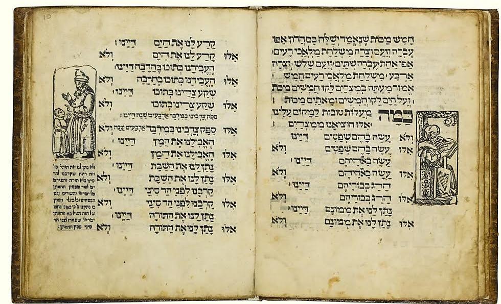 הגדת פראג משנת 1556 - אחד משני עותקים ששרדו (צילום: הספרייה הלאומית)
