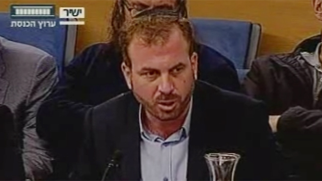 Moshe Prigan speaking in a Knesset committee about Haredi soldiers (Photo: the Knesset Channel) (Photo: the Knesset Channel)
