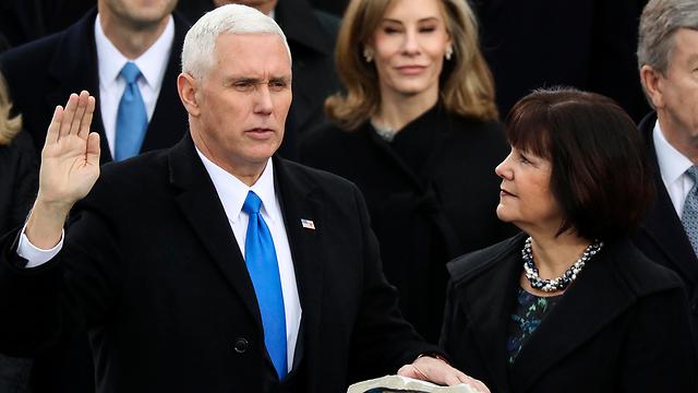America's new vice president (Photo: AP)