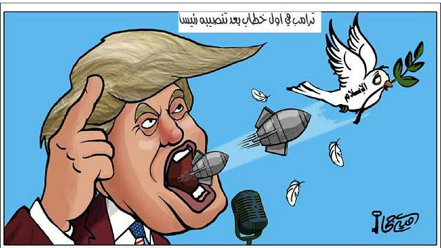 Caricature from Al Quds Al Arabi