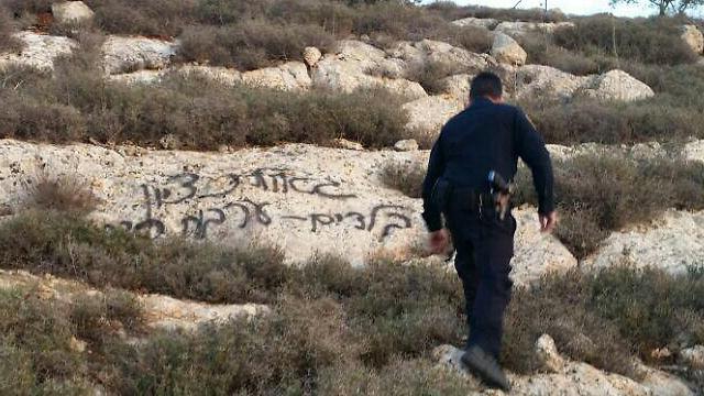 """""""תג מחיר"""" שבוצע באותו האזור יומיים לאחר אירוע התקיפה (צילום: יש דין)"""