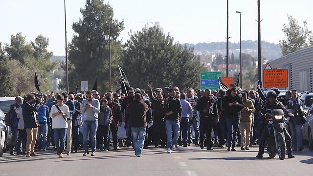 Protestors (Photo: Gil Yohanan)