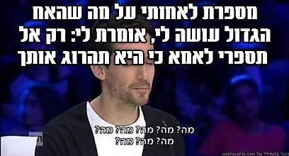 (רביטל ויטלזון יעקבס)