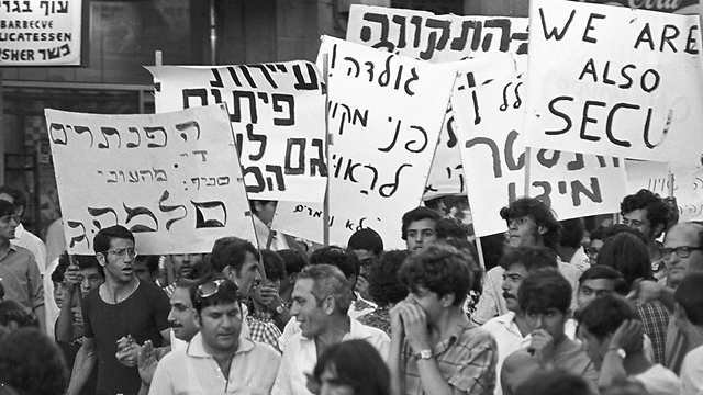 Ashkenazi-descended Sabras tend to fare better economically and politically than those of Oriental descent, says CIA report (Photo: David Rubinger)