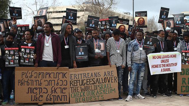Asylum seekers protesting against expulsion in Jerusalem (Photo: Ohad Zwigenberg)