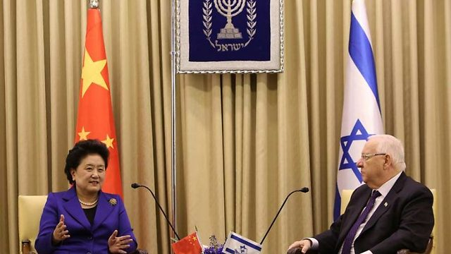 Israeli President Reuven Rivlin (Right) meets with Vice Premier of China, Liu Yandong, at the presidential compound in Jerusalem on March 29, 2016 (Photo: Getty Images)