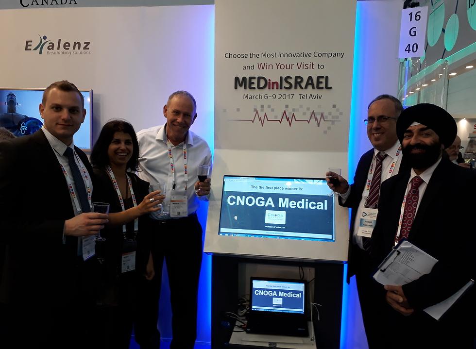 כבר היום מספקת ישראל פוטנציאל קידום אדיר לתחום הרפואה המותאמת אישית. הביתן הישראלי בתערוכת מדיקה ()