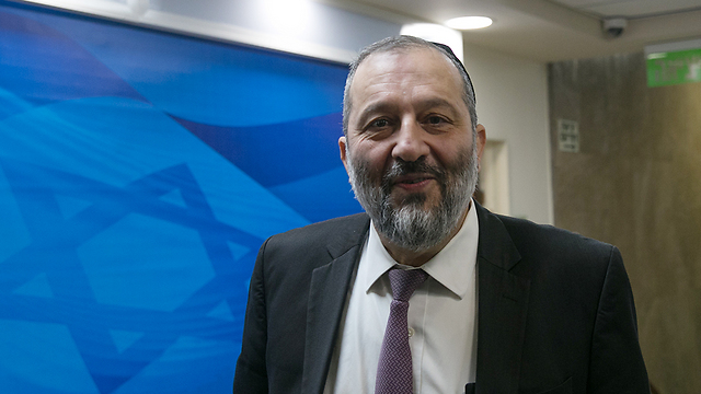 Interior Minister Aryeh Deri (Photo: Ohad Zwigenberg) (Photo: Ohad Zwigenberg)
