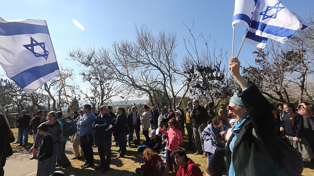 הפגנה מול הכנסת בעד חוק ההסדרה (צילום: גיל יוחנן) (צילום: גיל יוחנן)