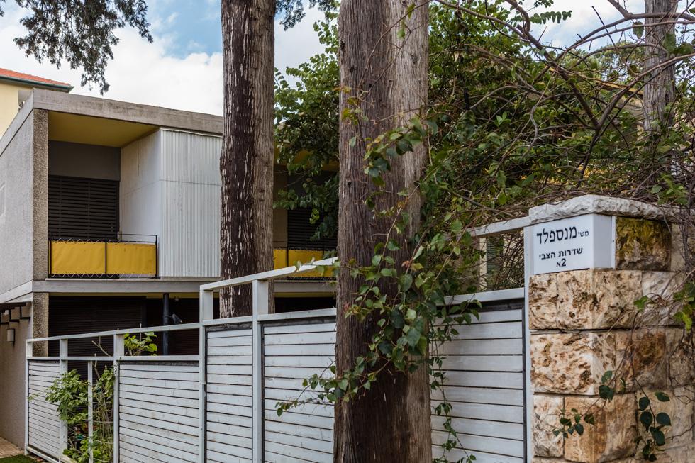 ביתו הפרטי של אל מנספלד, מתכנן מוזיאון ישראל ולימים חתן פרס ישראל (בבית מתגורר כיום הבן), אף הוא כאן (צילום: אינסה ביננבאום)