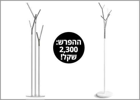 מימין: Urban. משמאל: Busk + Hertzog (צילום: ישראל כהן, דומיסיל)