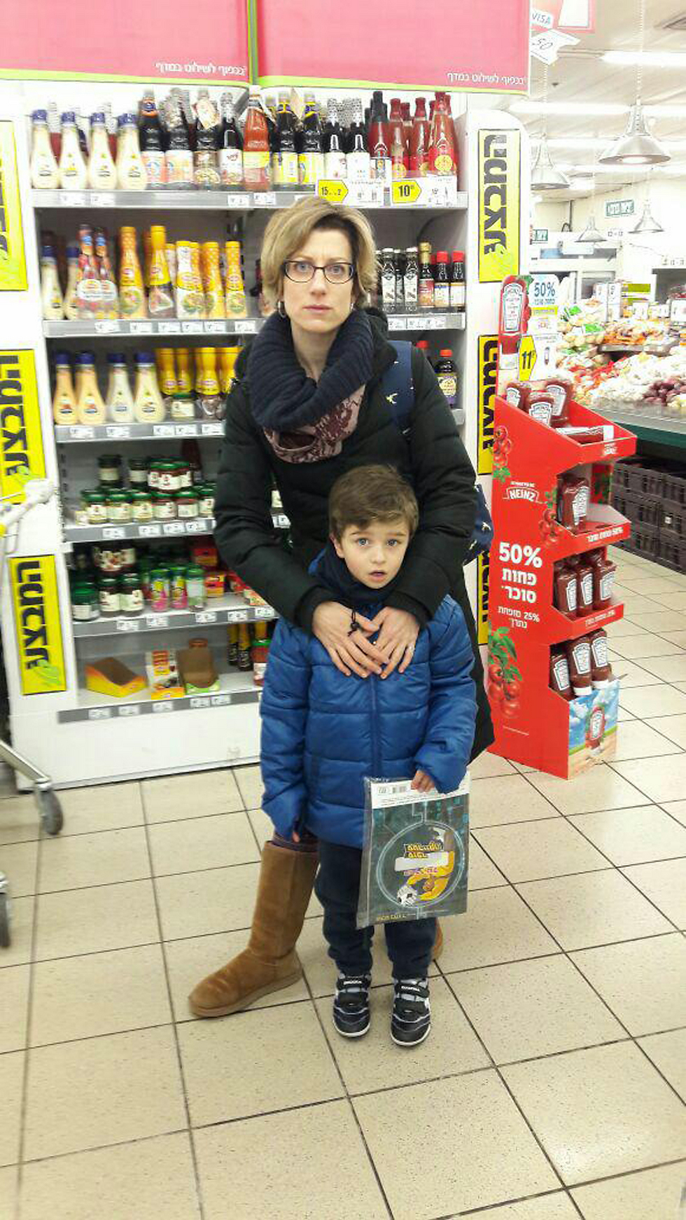 """נדיה בכר-צבי ובנה אבנר: """"לך תחפש סידור לילד ברבע לשבע בבוקר"""" ()"""