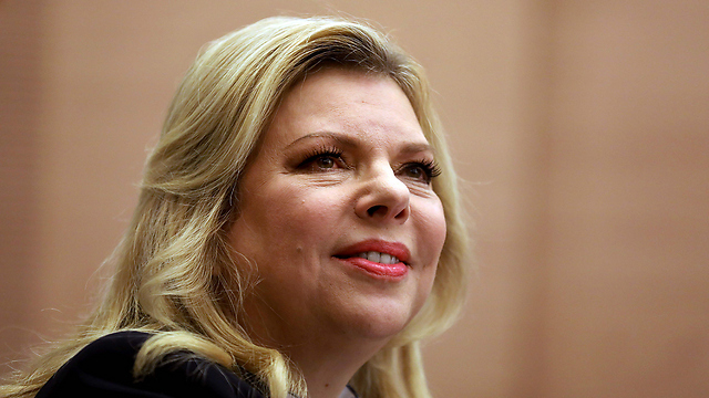 Sara Netanyahu (Photo: AFP)