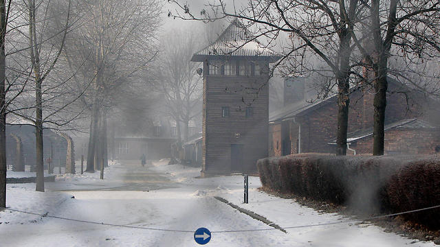 Auschwitz (Photo: AP) (Photo: AP)