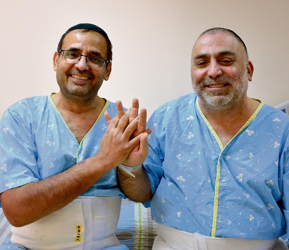 אחרי 35 שנים. שני החברים עברו השתלת כליה (צילום: דוברות בילינסון)